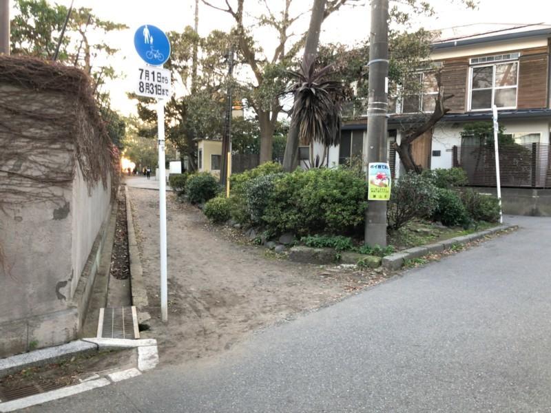 「自転車及び歩行者専用」道路標識