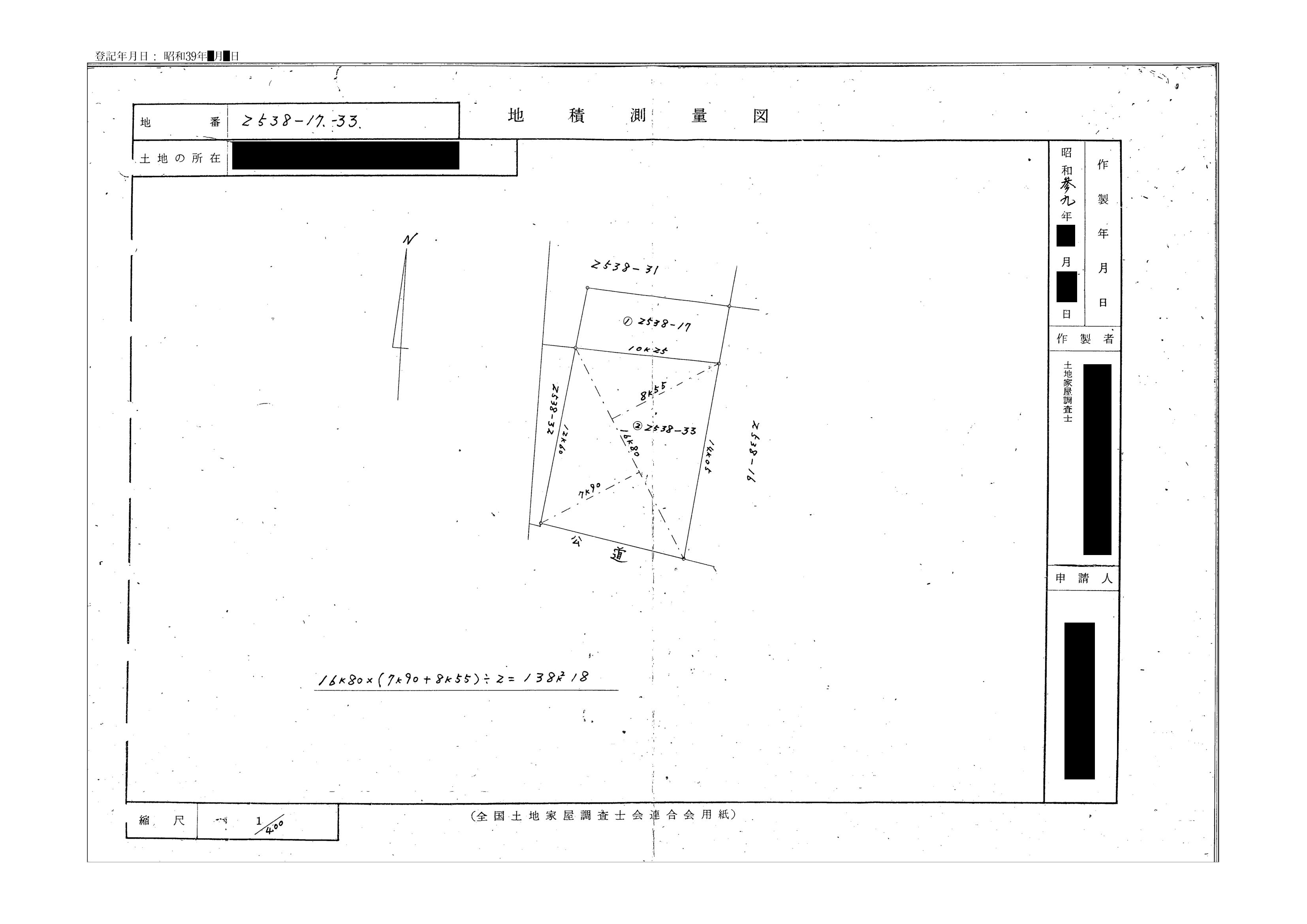 昭和39年の地積測量図