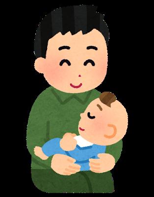 ひざの上で赤ちゃんを抱く父親のイラスト