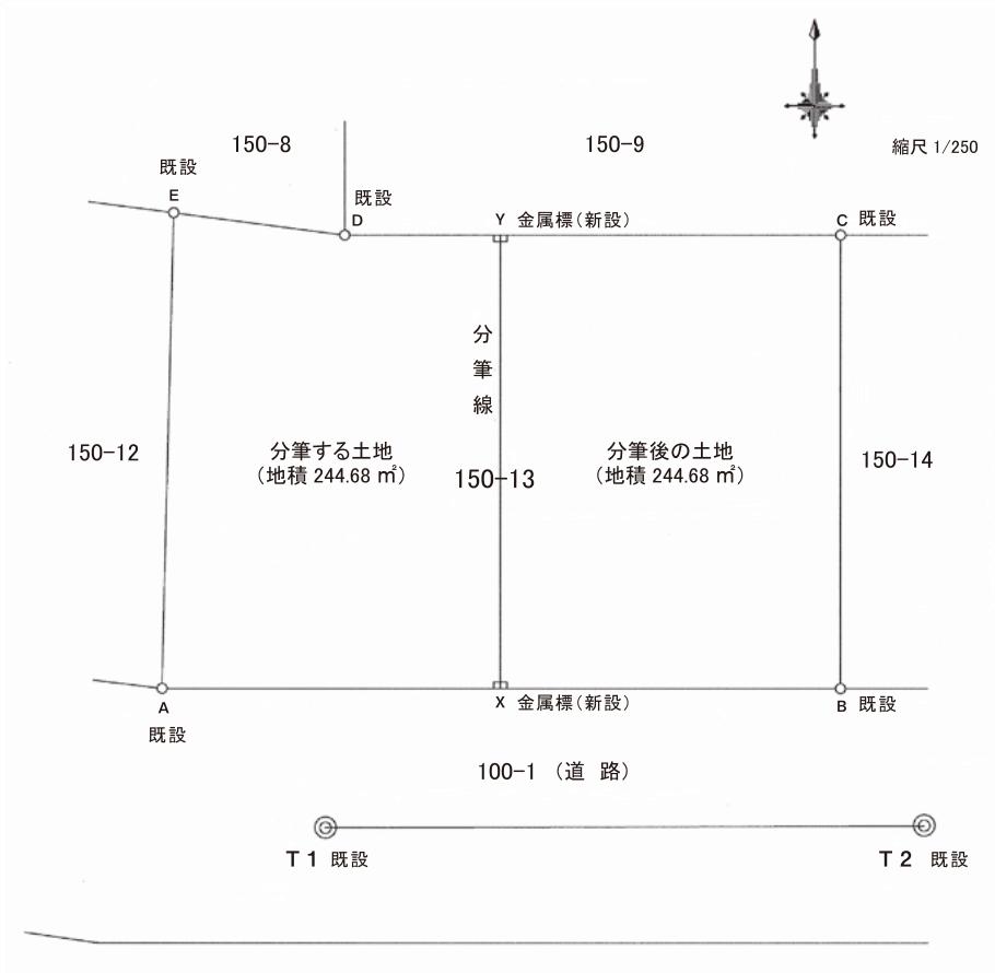 分筆登記(地積測量図あり)の事例
