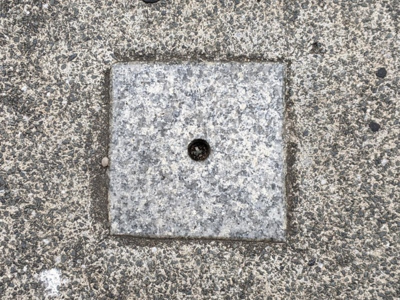 御影石の境界標